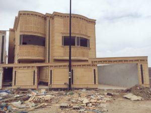 شركة ترميمات صيانة منازل بالرياض 0536303041